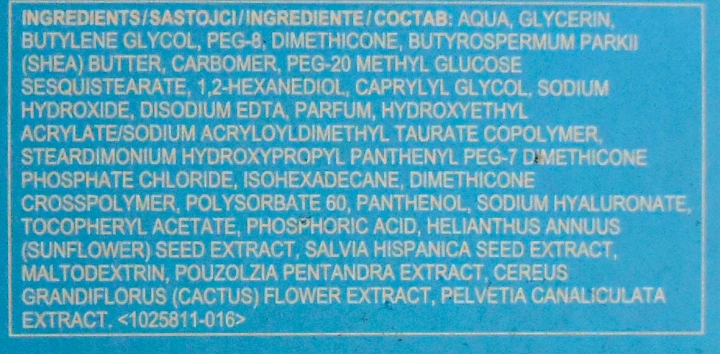 ingredients nutra effects gel cream avon